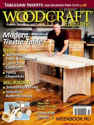 Woodcraft - June/July 2013 (No.53)