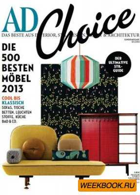 Architectural Digest - Choice 2013 (Deutsch)