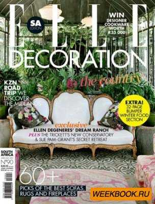 Elle Decoration - June/July 2013 (South Africa)
