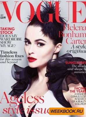 Vogue - July 2013 (UK)