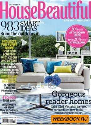 House Beautiful - July 2013 (UK)