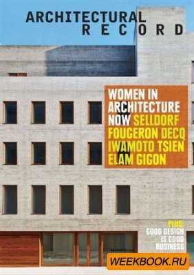Architectural Record - June 2013