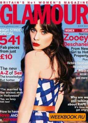 Glamour - July 2013 (UK)