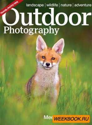 Outdoor Photography - July 2013