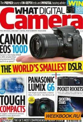 What Digital Camera - July 2013