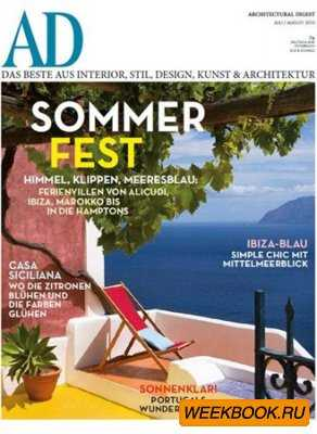 Architectural Digest - Juli/August 2013 (Deutsch)