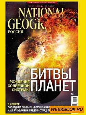 National Geographic №7 (июль 2013) Россия