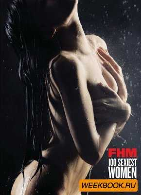 FHM Top 100 Sexiest Women in the World 2013 (South Africa)