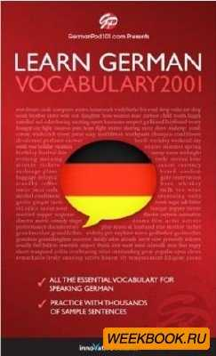 Learn German. Vocabulary 2001 (2011) PDF+MP3