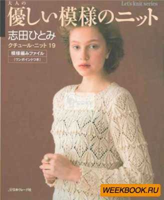 Lets Knit Series NV80419