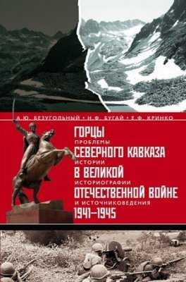 Книги о войне  скачать в fb2 epub txt pdf или читать