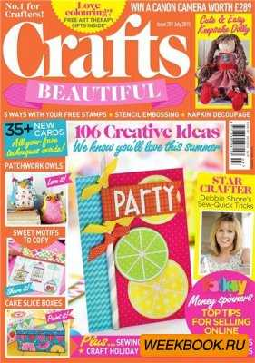 Crafts Beautiful  №281 2015