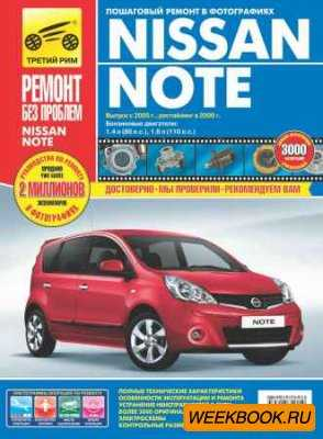 Nissan Note. ����������� �� ������������, ������������ ������������ � ����� ...