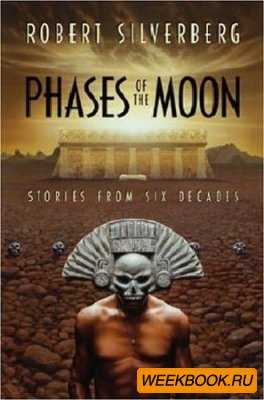 Robert  Silverberg  -  Phases of the Moon: Stories of Six Decades  (Аудиокн ...