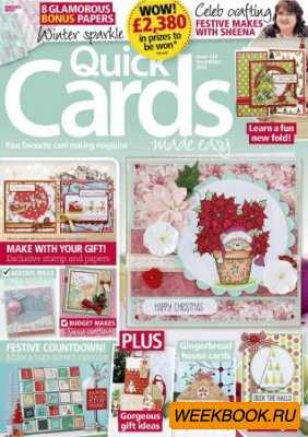 Quick Cards Made Easy  №145 November 2015