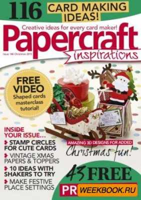 Papercraft Inspirations №91 Christmas 2015