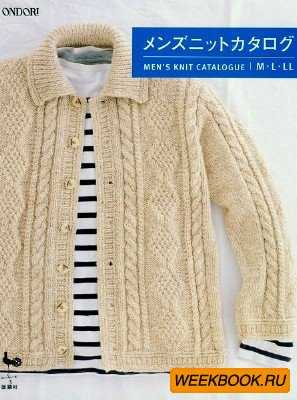 Men's knit catalogue 2008
