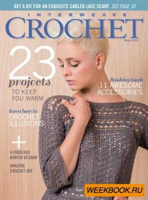 Interweave Crochet volIX №4 Winter 2016