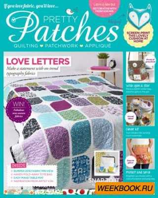 Pretty Patches №19 2016