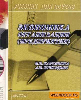 ФОТОГРАФИЯ МУСОРИН М К И ПРИВАЛОВ В Д СКАЧАТЬ БЕСПЛАТНО