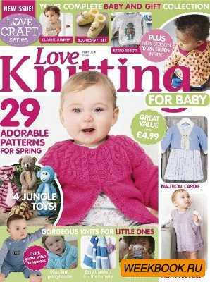 Love Knitting for Babies - March 2016