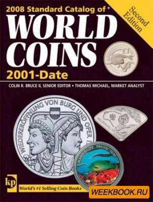 2008 Standard Catalog of World Coins 21st Century 2nd Edition 2001 to Date