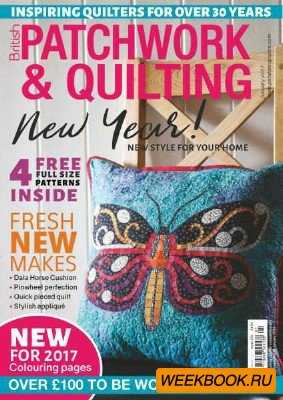 Patchwork & Quilting  — January 2017