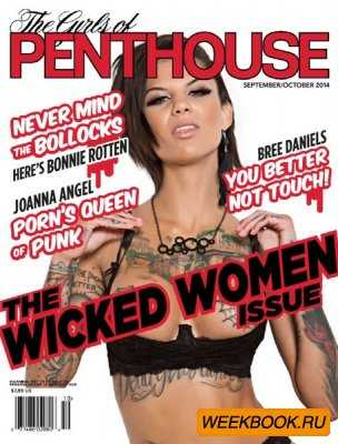 The Girls Of Penthouse №9-10 september-october 2014)