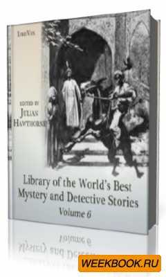 Group  -  Library of the World's Best Mystery and Detective Stories, Volum ...