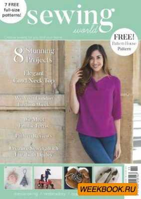 Sewing World №261 2017