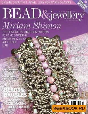 Bead & Jewellery №82 - Winter Special 2017