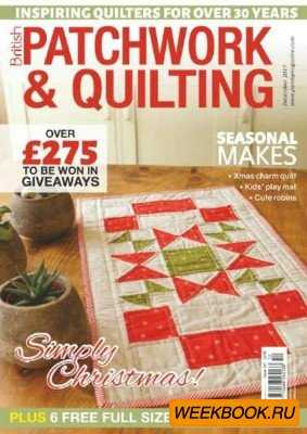 Patchwork & Quilting №287 2017