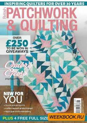 Patchwork & Quilting №288 2018