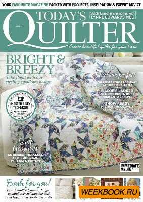 Today's Quilter №33 2018