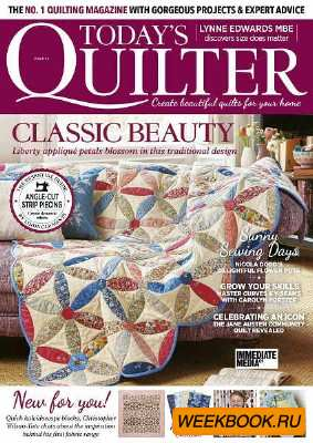 Today's Quilter №36 2018