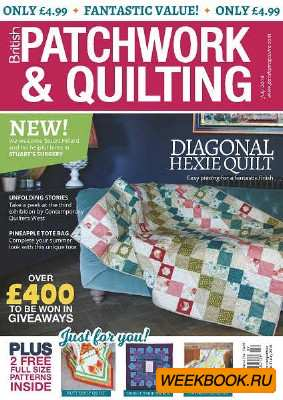 Patchwork & Quilting №294 2018