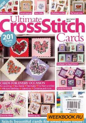 Ultimate CrossStitch Cards №17 2018