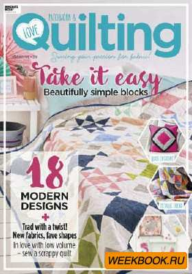 Love Patchwork & Quilting №65 2018