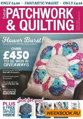 Patchwork & Quilting №297 2018