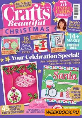 Crafts Beautiful - Christmas 2018