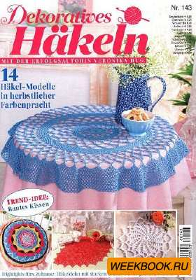Decoratives Hakeln №143 2018