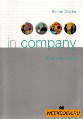 English in company elementary