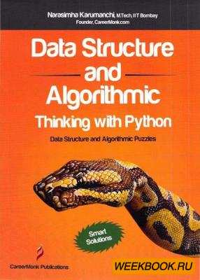 Karumanchi N. Data Structure and Algorithmic Thinking w ...